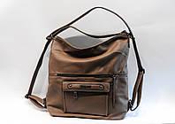 Сумка-рюкзак женская  77319, фото 1