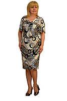 """Платье """"Алана""""  - Модель 847 (50,52,54,56,58,60р.) (оп)"""