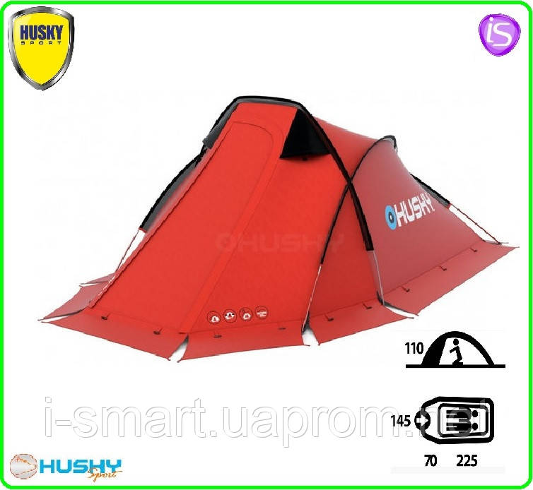 Палатка HUSKY Extreme FLAME 2