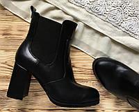 Женские кожаные ботинки челси на обтяжном каблуке. Возможен отшив в других цветах