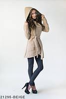 Жіноче кашемірове бежеве пальто з капюшоном Orana