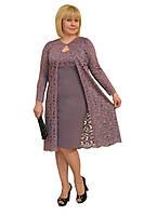 """Платье + накидка """"Гретхен"""" - Модель 1525-1пн (замена цвета на синий или оливковый)"""