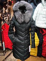 Пуховик зима женский с натуральным мехом норма и баталы р.42-56