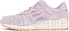 Женские кроссовки Asics Gel Lyte 3, асикс гель лайт 3 сиреневые