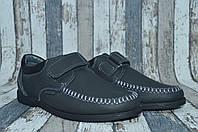 Кожаные подростковые, детские туфли, мокасины на липучке Vaslav Васлав