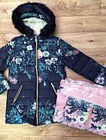 Куртка утепленная для девочек Lemon Tree оптом, 4-12 лет.