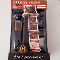 Триммер 6в1 Rozia  Машинка для стрижки волос и бороды