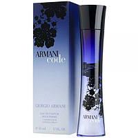 Парфюмированная вода - Тестер Giorgio Armani Armani Code for Women  Голландия лицензия 100% приближё