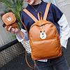 Городской рюкзак медведь с сумочкой, цвета в наличии