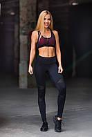 Designed For Fitness. Одежда для фитнеса Perfect Fit Black Paris Bra