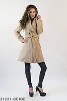 Жіноче класичне бежеве пальто Charly