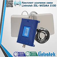 """Комплект усиления связи """"20L-2100"""", фото 1"""