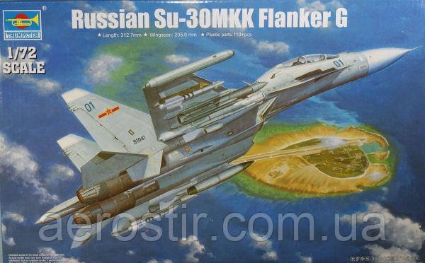 Су-30МКК 1/72 TRUMPETER 01659
