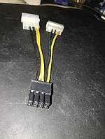 Переходник питания IDE MOLEX 4pin - PCI-E 8pin