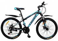 """Велосипед Cross Hunter (Болгария) 24"""", алюминиевая рама"""