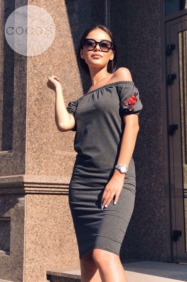 Платье женское арт 58154-525