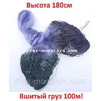Одностенная сеть  40 ячейка (вшитый груз) 1.8*100