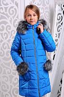 Красивая зимняя курточка для девочки Розетта голубая