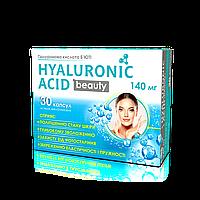 Гиалуроновая кислота Бьюти 140 мг № 30