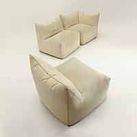 """Модульный диван """"Лила"""" цвет 001, бескаркасный диван,диван мешок,диван бескаркасный,диван,мягкая мебель."""