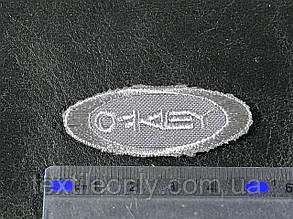 Нашивка okey цвет серый 50х20 мм, фото 2
