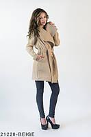 Жіноче стильне бежеве пальто Charly