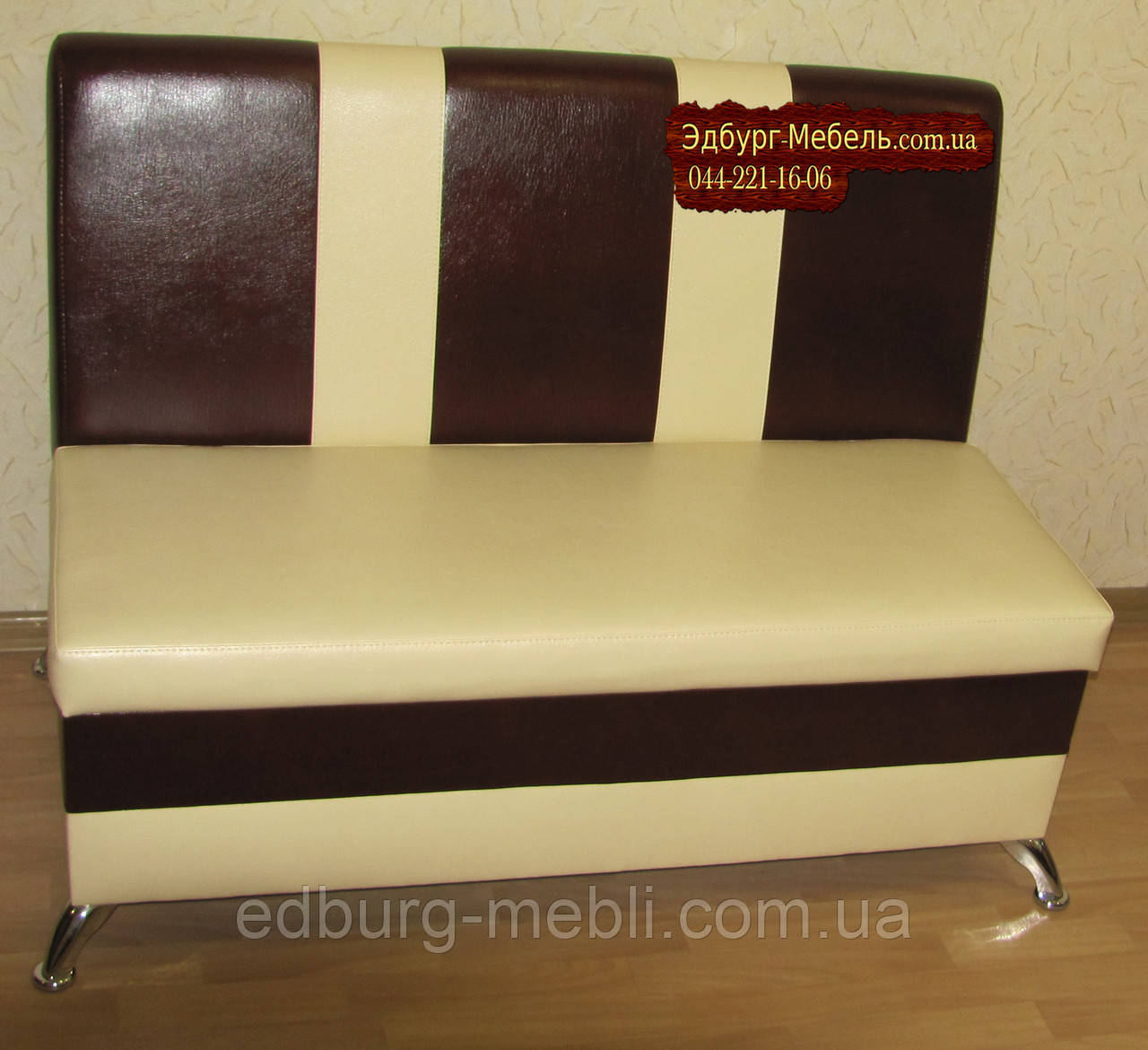 Диван для кафе расцветка Пражский торт 4