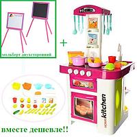 Вместе дешевле!!! Кухня с холодильником и водой арт. 889-59-60 + мольберт 2547-3