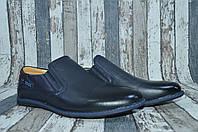 Подростковые, детские кожаные туфли на резинке