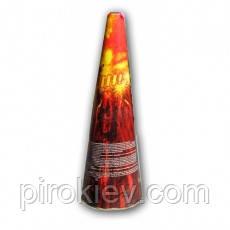 Золотой вулкан VL-2