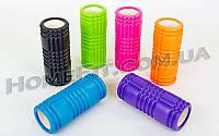 Роллер для йоги массажный, ролик, валик Grid Roller 33 см