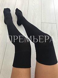 Женские хлопковые гетры (ботфорты) черного и синего цвета