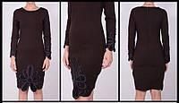 Платье коричневое RAW