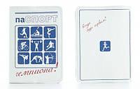 Кожаная обложка на паспорт Чемпиона
