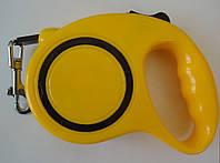 Поводок- рулетка для собак RETRACTABLE DOG LEASH