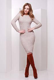 Вязаное платья цвета капучино размер универсальный 42-46