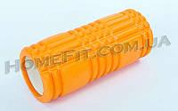 Массажный роллер, ролик, валик Grid Roller 33 см для самомассажа Оранжевый