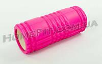 Массажный роллер, ролик, валик Grid Roller 33 см для самомассажа Розовый