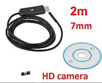 Водонепроницаемый HD эндоскоп 2 м 7 мм, фото 1