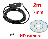 Водонепроницаемый HD эндоскоп 2 м 7 мм