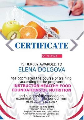Сертификат диетолога на английском языке на курсах первого уровня от школы Олимпия