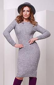 Платье вязаное темно-серого цвета размер единый 42-46