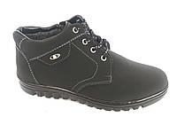 Ботинки спортивный мужские черный  на шнурке / змейке Cardinal Б-2