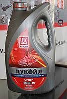 Масло моторное 10w40 Лукойл Супер  (4л) полусинтетика
