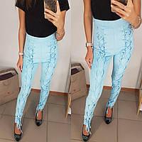 Голубые лосины из замша