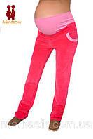 Спортивные  брюки для будущих мам велюровые