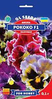 Насіння Віола Рококо F1 0,1 г