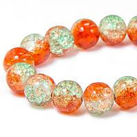 Бусины Стекло Кракле 10мм, Двухцветные, круглые, Цвет: Оранжево-зеленый A76, Диаметр: 10мм, Отв-тие 1мм, около 80шт/нить, (УТ100008552)