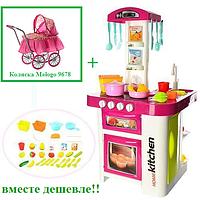 Вместе дешевле!!! Кухня с холодильником и водой арт. 889-59-60 + коляска 9678