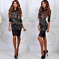 Платье женское 210ац